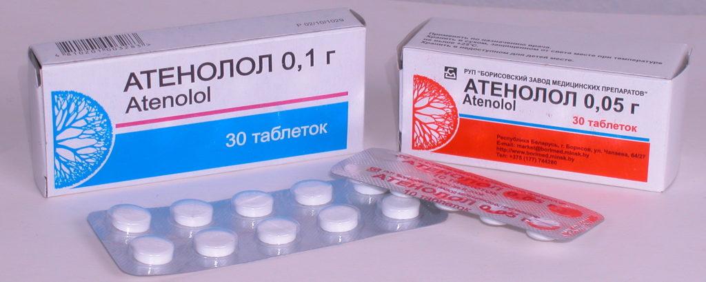 ATENOMEL 50 mg filmtabletta - Gyógyszerkereső - Hátiszaszigetiskola.hu
