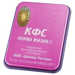 kfs koltsova magas vérnyomás esetén