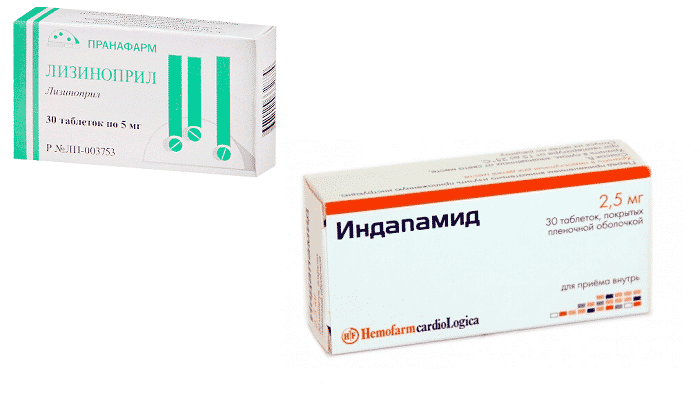magas vérnyomás elleni gyógyszerek valzartán ritka pulzus magas vérnyomással