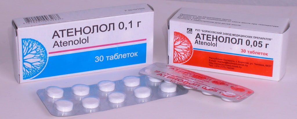 BLOKIUM DIU mg/25 mg tabletta