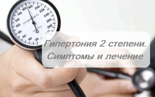 Hipertónia, hogyan kell diagnózist készíteni