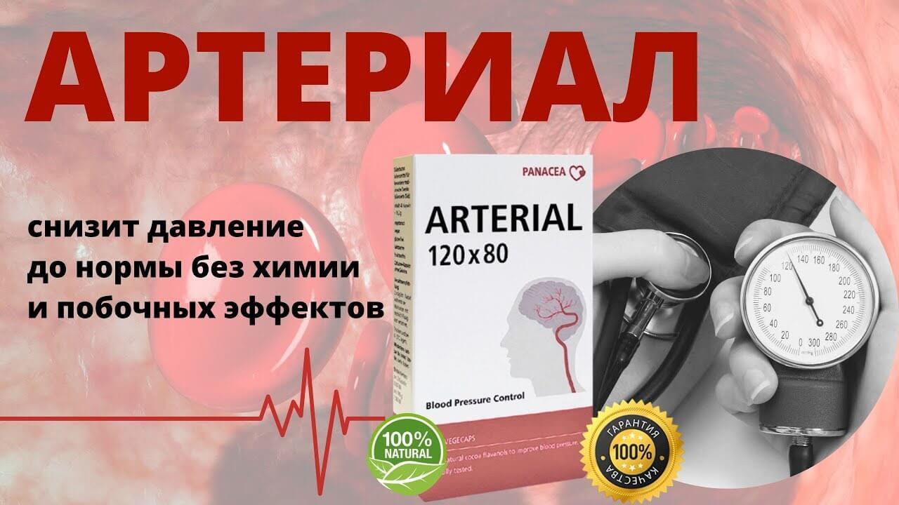 gyógyszerek magas vérnyomás kezelésére cukorbetegségben baralgin magas vérnyomás esetén