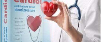 mi az 1 típusú hipertónia magas vérnyomású betegellátási terv