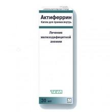 aevit a magas vérnyomásból magas vérnyomás aromaterápiás kezelés