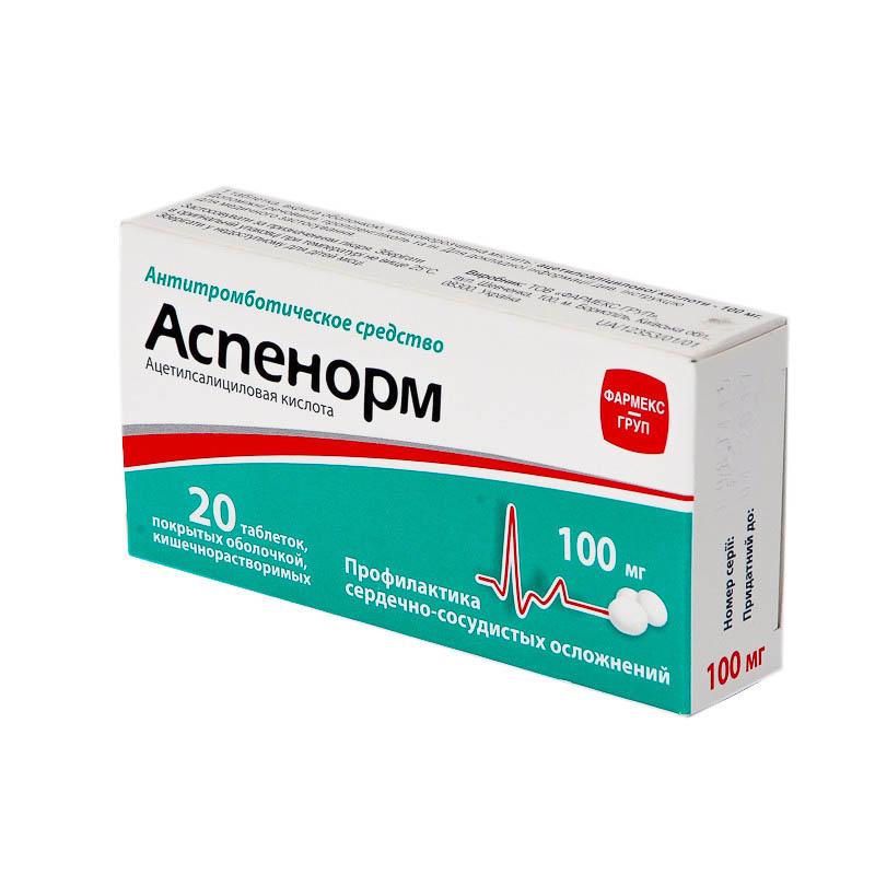 Magas vérnyomás elleni gyógyszerek, amelyek csökkentik a vérnyomást
